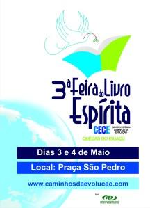 FeiraLivroEspiritaQuedasIguacu